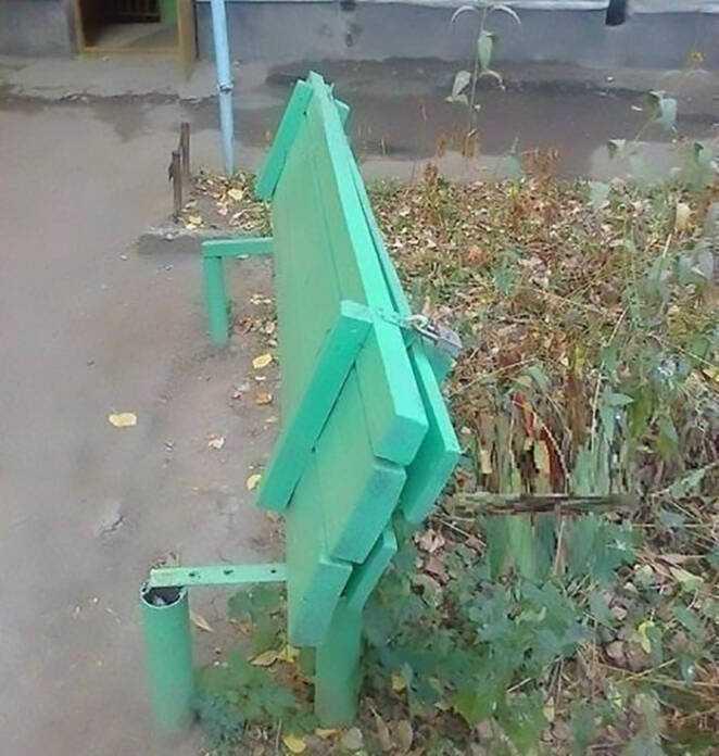 ławka